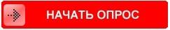 START-RUS-NEW