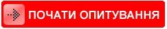 START-UKR-NEW